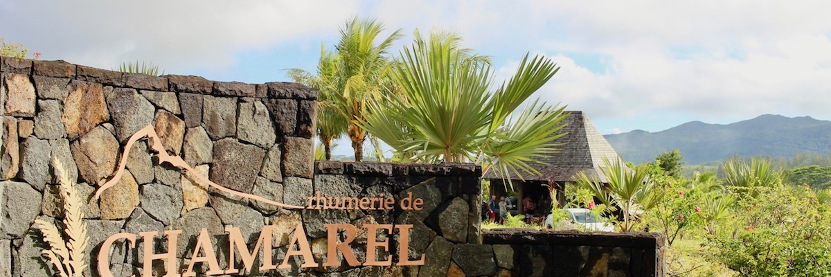Entrance of Rum distillery of Chamarel - Locaed in the Southern part of Mauritius. Things to do in Mauritius