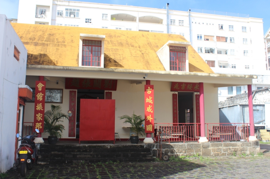 Small Pagoda in Port Louis, Mauritius Chinese heritage in Mauritius Things to do in Mauritius Things to do in Port Louis #Mauritius #Portlouis #ilemaurice