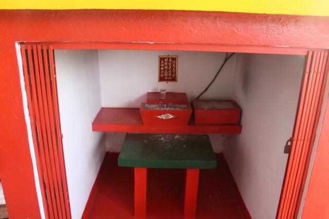 Shrine in Kwan Tee Pagoda