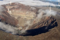 Close up of the Piton de la Fournaise - picture taken during our helicopter ride over Reunion Island