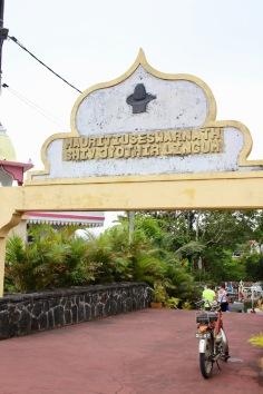 Easterly Entrance to Ganga Talao - Hindu Pilgrimage site in Mauritius - #mauritius #ilemaurice