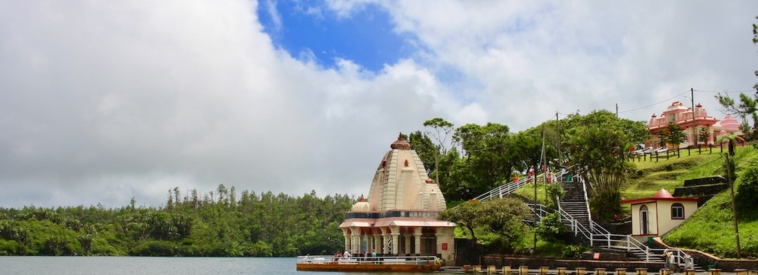Ganga Talao in Mauritius - largest Hindu pilgrimage site in Mauritius #mauritius